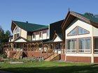 Увидеть фото  Гостиничный комплекс Парамушир-Тур 33227455 в Красноярске