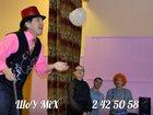 Уникальное фото Организация праздников Шоу мыльных пузырей 33309787 в Красноярске