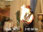 Новое фотографию  Фокусник волшебник на детский праздник, 33309813 в Красноярске