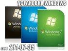 Смотреть фотографию  Установка операционной системы windows, 33346381 в Красноярске