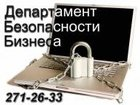 Свежее фотографию  Блок питания RVi-P12/1 33375982 в Красноярске