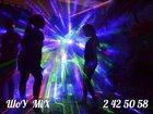 Увидеть фотографию  Детская дискотека,выезд, 33425878 в Красноярске