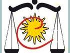 Изображение в Услуги компаний и частных лиц Юридические услуги -Заключение эксперта по вопросам начисления в Красноярске 0