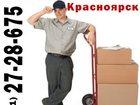 Фото в   Маэстро вовремя и с гарантированным качеством в Красноярске 0