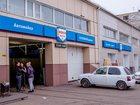 Новое изображение Автосервис, ремонт Автокомплекс Bosch 33883998 в Красноярске
