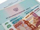 Фотография в Услуги компаний и частных лиц Юридические услуги Не коммерческая организация по защите прав в Красноярске 0