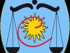 Изображение в Услуги компаний и частных лиц Юридические услуги Наша компания ООО Аудитпромстрой оказывает в Красноярске 0