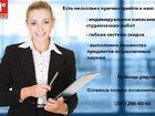 Просмотреть фотографию Курсовые, дипломные работы Помогу в написании Дипломной, курсовой, контрольной 34076589 в Красноярске