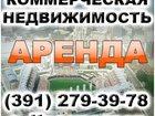 Изображение в   ABV-24 стабильно развивающаяся компания не в Красноярске 0