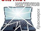 Смотреть фотографию  Скупка на запчасти, Сервис, Красноярск, 34353598 в Красноярске