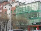 Скачать бесплатно изображение Коммерческая недвижимость Сдам 300 кв, м, в центре Красноярска 34743437 в Красноярске