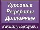 Фото в   Оказываем помощь в переводе текстов с латыни, в Красноярске 400