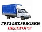 Изображение в   Транспортная компания Переезд Сервис предлагает в Красноярске 200