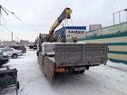 Изображение в Авто Аренда и прокат авто от 900 рублей/час  Шасси Isuzu NQR 75  Грузопдъемность в Красноярске 900