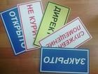 Фотография в Услуги компаний и частных лиц Рекламные и PR-услуги Широкоформатной и интерьерная печать, изготовление в Красноярске 100