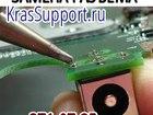 Смотреть фотографию  Замена разъема питания на ноутбуке 35781810 в Красноярске