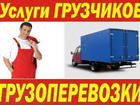 Изображение в   Для того чтобы квартирный переезд прошел, в Красноярске 0