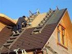 Увидеть фото Строительство домов Кровельные работы 36043866 в Красноярске