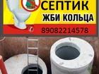 Просмотреть изображение  Септик под ключ от производителя в Красноярске 36585948 в Красноярске