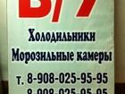 Фотография в Бытовая техника и электроника Холодильники продам недорогой холодильник б у   тел 8 в Красноярске 2500