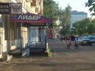 Фото в Недвижимость Коммерческая недвижимость Продам помещение 300 м. кв (общая 500 м. в Красноярске 19000000