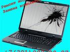 Изображение в Компьютеры Комплектующие для компьютеров, ноутбуков Аккумулятора для ноутбука различной марки в Красноярске 2100