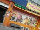 Смотреть фото Аренда нежилых помещений сдам 100 кв, м, 37668007 в Красноярске