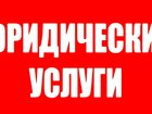 Изображение в   Не знаете с чего начать чтоб оформить землю, в Красноярске 0