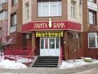 Изображение в   Сдам в аренду нежилое помещение c отдельным в Красноярске 90000