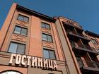 Уникальное фотографию  Гостиница Н 37960289 в Новосибирске