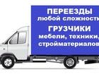 Фото в Услуги компаний и частных лиц Грузчики Готовы предоставить от 1 до 20 человек для в Красноярске 0