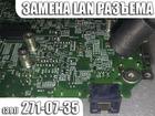 Увидеть фото  Замена LAN-разъема на ноутбуке в Красноярске, 38403949 в Красноярске
