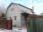 Изображение в   Два благоустроенных дома на одном участке, в Красноярске 5200000