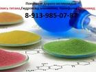 Фотография в Прочее,  разное Разное Покупаем промышленную химию, лабораторные в Искитиме 1