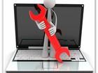 Скачать бесплатно изображение Комплектующие для компьютеров, ноутбуков Чистка ноутбука, Почистить ноутбук в Красноярске 38515979 в Красноярске