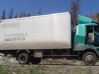 Фотография в Авто Транспорт, грузоперевозки перевозки грузов ГОРОД МЕЖГОРОД автофургонами в Красноярске 0