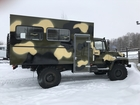 Уникальное изображение Грузовые автомобили Вахтовый автобус КАМУФЛЯЖ на базе ГАЗ Садко 38899510 в Красноярске
