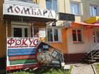 Увидеть фото  Ремонт ноутбуков, телефонов, Фотоуслуги 39044824 в Красноярске