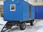 Увидеть фотографию Разные услуги Сдам в аренду жилой вагончик на базе полуприцепа 39294184 в Красноярске