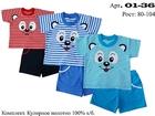 Скачать изображение  Одежда оптом и в розницу, 39448188 в Красноярске