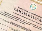 Просмотреть foto Юридические услуги Регистрация, ликвидация ООО, ИП, 39794190 в Красноярске