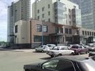 Смотреть foto Аренда нежилых помещений Сдам помещение свободного назначения 39839270 в Красноярске