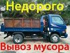 Свежее foto Транспортные грузоперевозки Вывозим строительный мусор в Красноярске не дорого 40412060 в Красноярске