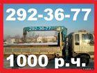 Смотреть изображение Транспортные грузоперевозки Услуги вороваек от 1000р, ч, Эвакуатор, Без выходных, 43178155 в Красноярске