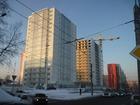 Скачать бесплатно фотографию Новостройки Инвестор - продает 1 комн, новостройка жк, Новониколаевский 44462409 в Красноярске