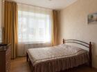 Скачать бесплатно изображение Аренда жилья Сдам 1-комнатную квартиру на Мичурина 2Д 46575028 в Красноярске