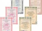Увидеть foto Юридические услуги Лицензии в Красноярске, Под ключ, 53063119 в Красноярске
