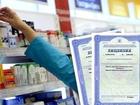 Смотреть foto  Аптека под ключ, Фарма лицензия, 67775533 в Красноярске