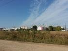 Скачать бесплатно изображение Земельные участки Продам землю промышленного назначения 68442779 в Красноярске