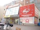 Смотреть foto Аренда нежилых помещений Сдам на 9 мая д, 20, 444 кв, м, , помещение с отдельным входом 68992715 в Красноярске